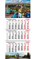 Календарь 2021. Кривой Рог. Церковь