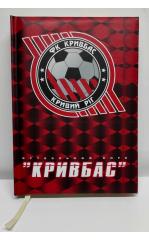 Ежедневник ФК Кривбасс